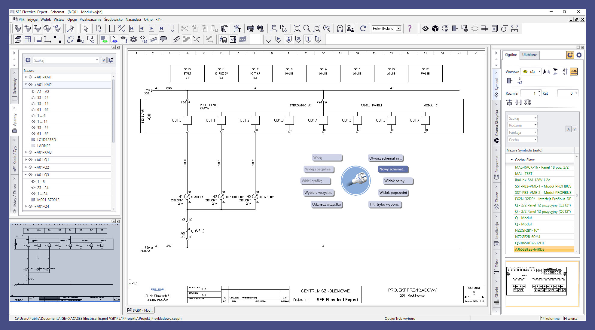 SEE Electrical Expert V5R1 visual